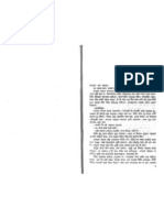 himu ebong harvard phd boltu bhai pdf