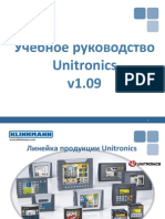 Unitronics Training 1.09rev4 RUS