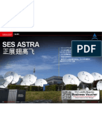ses-astra