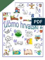 Jasna Kellner, Učimo hrvatski 2