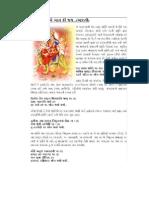 Gujarati bhakti song   ambaji na mede   ambe maa aarti & garba.