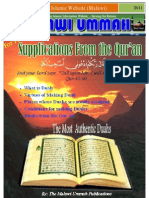 Prayers and Supplications From the Qur