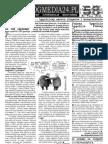 serwis_bm24.pl_nr.58_30-08-11