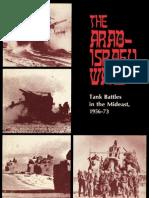 The Arab Israeli Wars Tank Battles Game