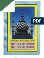 GuideNamazSalahhanafi
