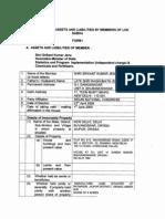 Shri Srikant Kumar Jena MoS Statistics & Programme Implementation