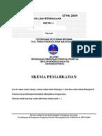 Skema Percubaan Perlis 2009 (STPM PENGAJIAN PERNIAGAAN K2)