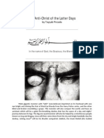 The Dajjal by Tayyab Pirzada