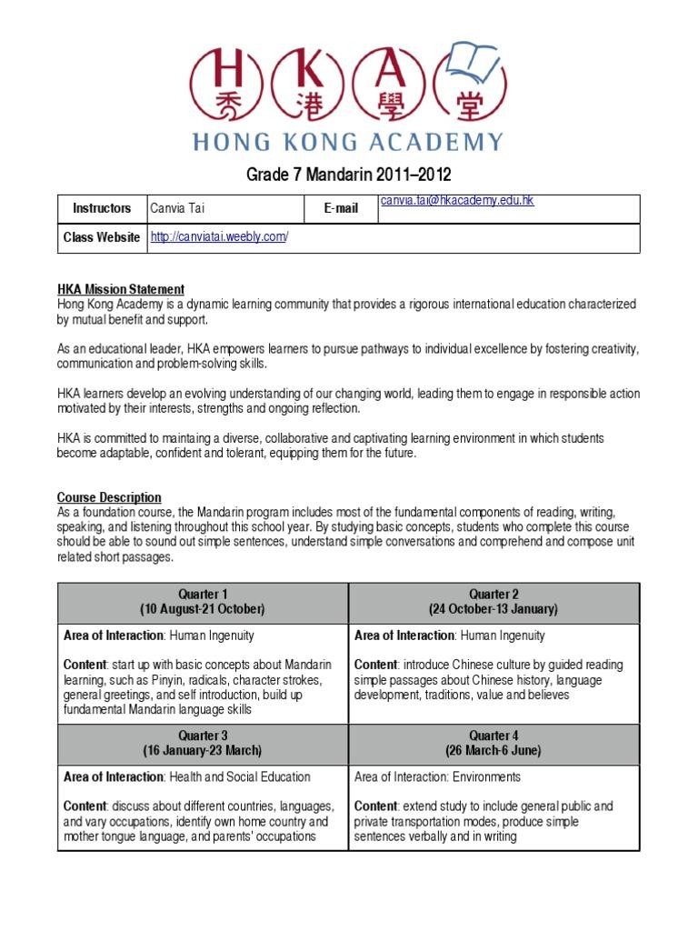Mandarin Course 2011 2012 G7 Educational Assessment Standard Chinese