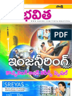 Bhavitha Booklet Revised