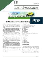 DPP Newsletter Aug2011