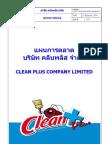 Marketing Plan-Clean Plus