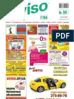 Aviso (DN) - Part 2 - 34 /503/