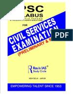 UPSC Civil Services Exam Syllabus