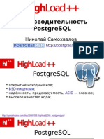 Highload++ 2008