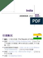 India 20080928