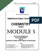 07_jpnt_kim_f4_modul5