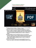 92 Pearls of Wisdom by Aala Hazrat(Radi Allahu Ta'Ala Anhu)