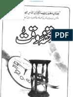 Tohfa-e-Waqt