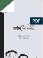 Do and Don't - Marathi