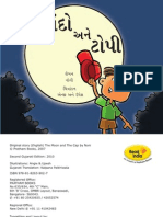 The Moon and the Cap - Gujarati
