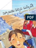 Chuskit Goes to School Telugu