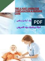 Pre & Post Operative Nursing Care