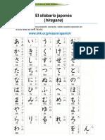 Hiragana Spanish[2]