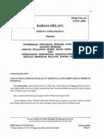Percubaan Kedah 2008 (STPM BAHASA MALAYSIA K1)