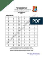 Skema Percubaan Sarawak 2010 (STPM BAHASA MALAYSIA K1)