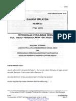 Percubaan Kedah 2010 (STPM BAHASA MALAYSIA K2)