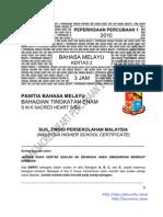 Percubaan Sarawak 2010 (STPM BAHASA MALAYSIA K2)