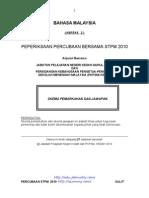 Skema Percubaan Kedah 2010 (STPM BAHASA MALAYSIA K2)