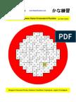 Japanese Hiragana-Katakana Crossword Puzzles