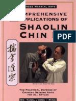 094087136X - Shaolin Chin Na