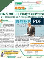HK's 2011-2012 Budget Delivered