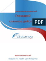 Russian Action Verbs Glossary