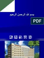 New Hospital Design