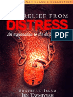 The Relief From Distress an Explanation to the Du a of Yunus