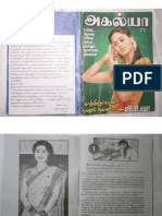 58599544-Magazine-6