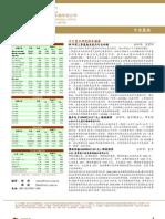 中金公司-晨会报告081008