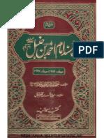 Musnad Ahmad Ibn Hanbal in Urdu 4of14