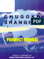 CMP Datasheet (2003APR)1