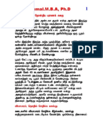 Ipc in Tamil | Criminal Justice | Crime & Justice