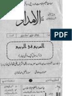 Zikar e Rasool Aik Daime Bahar By Molana Ashraf Ali Thanvi ( RA )