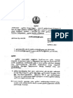 Tamilnadu Teachers Counselling 2011 New Norms GO 259 Date 09.09.2011