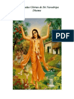 As ilimitadas Glórias de Sri Navadvipa Dhama