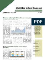 Bank Indonesia, Kajian Stabilitas Keuangan No.11 - 2008