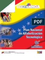 ALFABETIZACION TECNOLOGICA