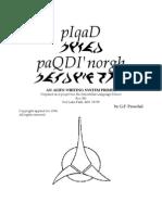 pIqaDpaQDInorgh